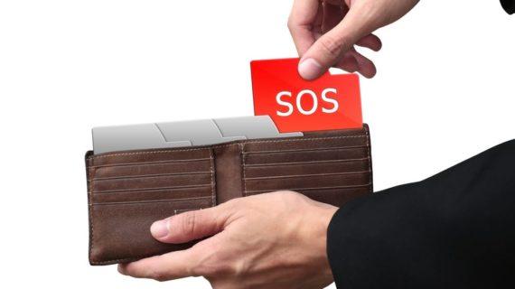 Strategi Dalam Memilih Pinjaman Dana Online Tanpa Jaminan